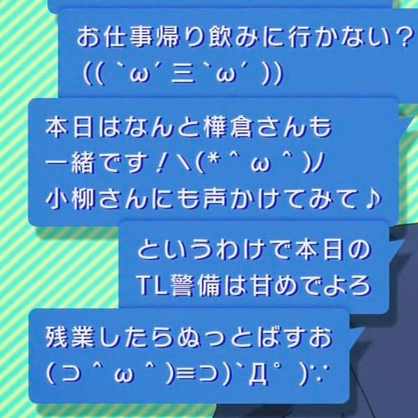 Otaku ni Koi wa Muzukashii, S01E04: Д